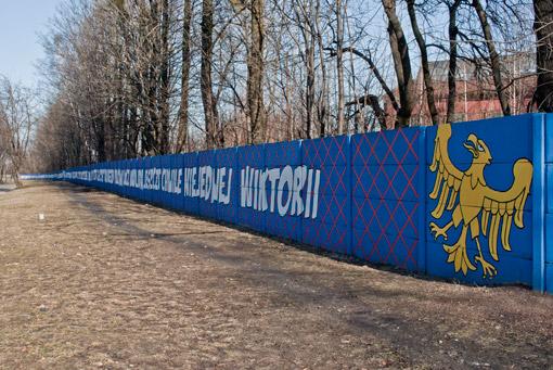 Rekordowe graffiti Polonii