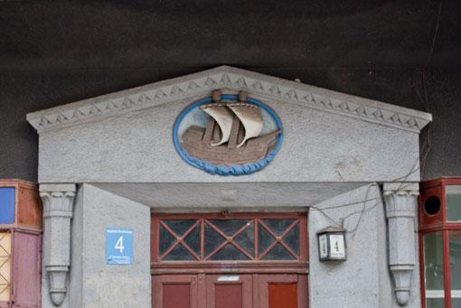 Statek Bytom